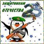 Стихи для детей к 23 февраля - Дню Защитника Отечества