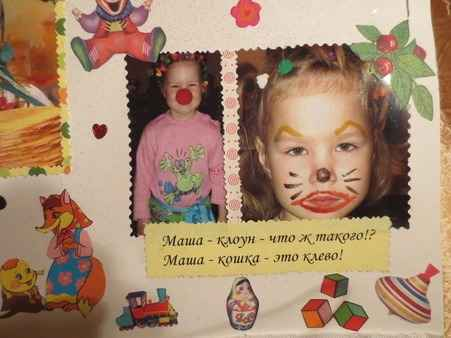 Стенгазета ко дню рождения ребенка