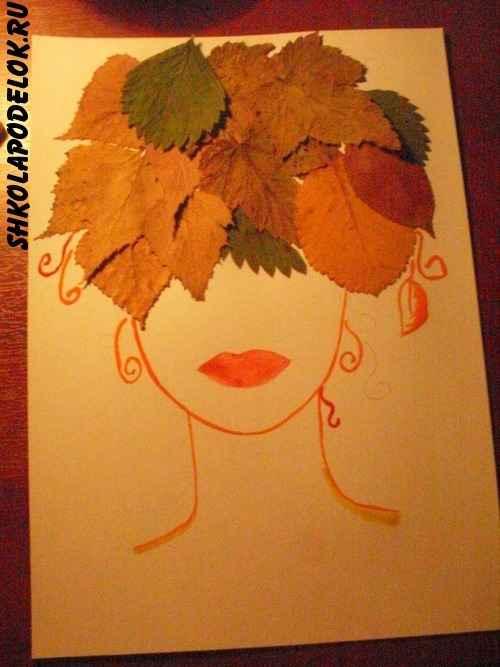 """Конкурсная поделка из листьев """"Дама Осень"""""""